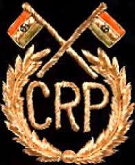 CRPF Sarkari Naukri