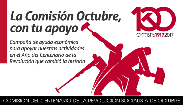 #OctubreConTuApoyo