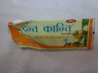 Ayurvedic Toothpaste Review