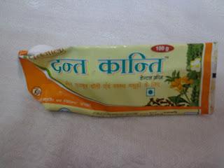 Ayurvedic Toothpaste Review