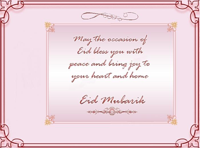 Free happy eid al adha mubarak greetings cards special images hd free special happy eid al adha mubarak greetings cards images stopboris Choice Image