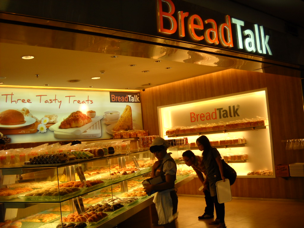 Masih Banyak Lagi Jenis Roti Dan Kue Yang Dijual Di BreadTalk Bagi Anda Ingin Mengetahui Pricelist Terbaru Maka Simak Gambar Harganya