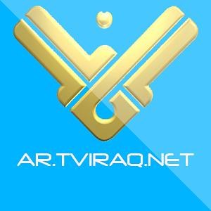 قناة المنار بث مباشر Almanar TV HD LIVE