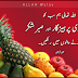 Aay Allah Hum Sab ko Namazi Aur Sabir Banaa - Design Duaa wallpapers