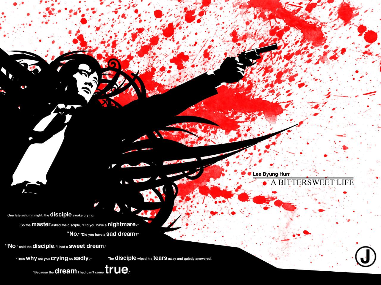 AUEB Film Club: IN KOREA WE TRUST: 4 screenings (2 ...