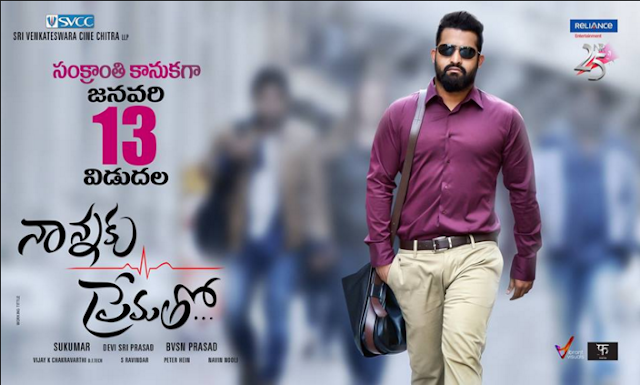 Nannaku Prematho Likely beat Baahubali and Srimanthudu Records