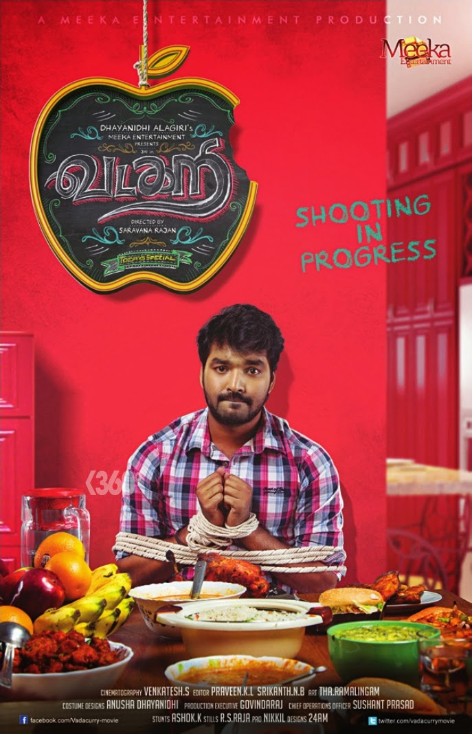 [MP3] VadaCurry 2014 Audio Songs