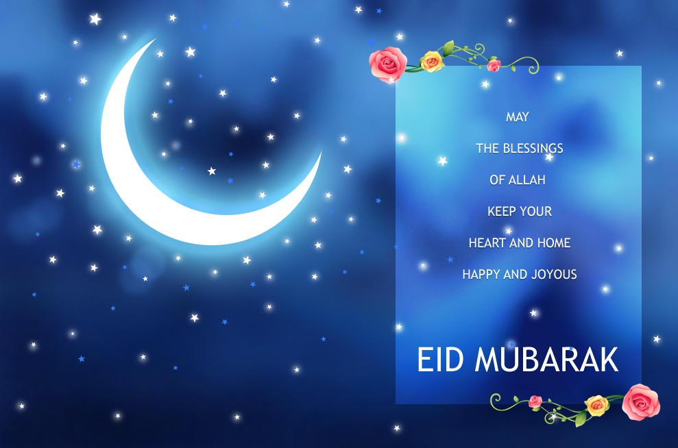 Free online greeting card wallpapers free eid greeting cards eid eid ul fitr cards free eid ul fitr ecards greeting cards m4hsunfo