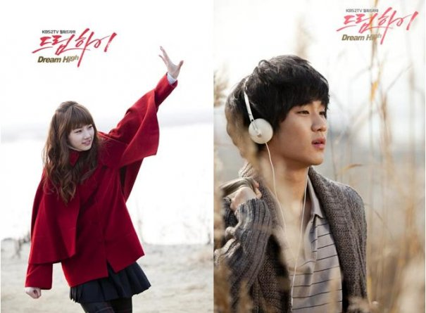 Kim Soo Hyun Dream High