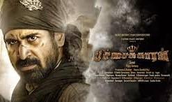 Pichaikkaran 2016 Tamil Movie Download Online