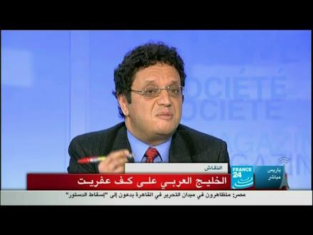 comment l'Arabie Saudite finance l'itégrisme islamiste?