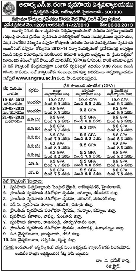 Angrau Polytechnic Counselling Notification