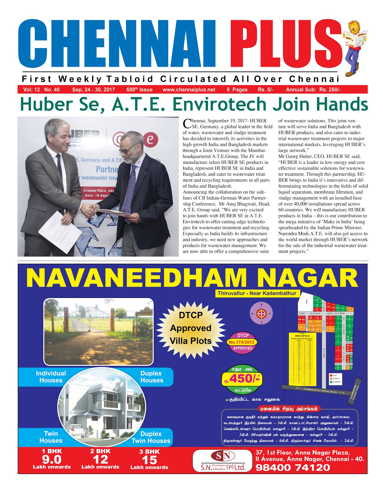 Chennai Plus_24.09.2017_Issue