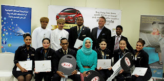 brand-new Kia cars winners