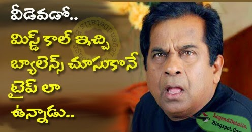 Brahmanandam New funny Picture Comments for Facebook in ... | 496 x 260 jpeg 37kB