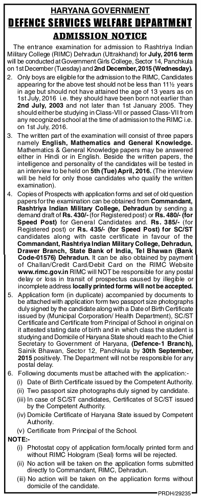 Rashtriya Military school Admission 2015