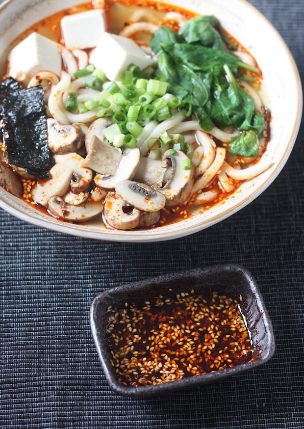 ... Udon Noodle Soup with Spicy Korean Chili Dressing | Season with Spice