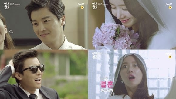Marriage Not Dating 2014 OST Subtitle Indonesia