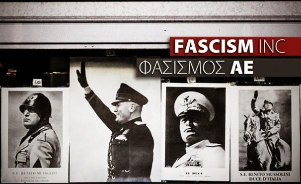 ΦΑΣΙΣΜΟΣ Α.Ε. - FASISM INC.