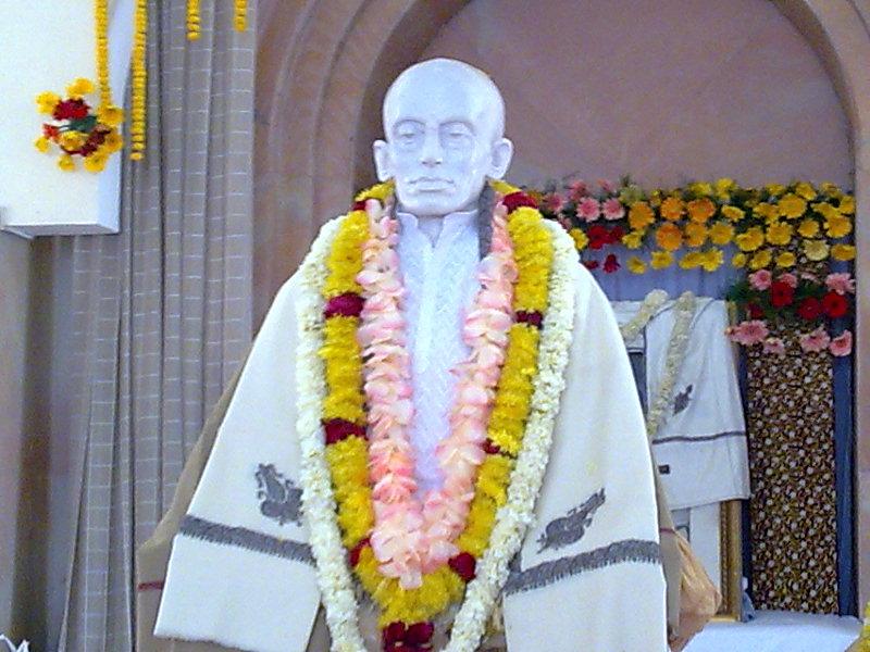 Sri Sri Ram Thakur Temple, New Delhi