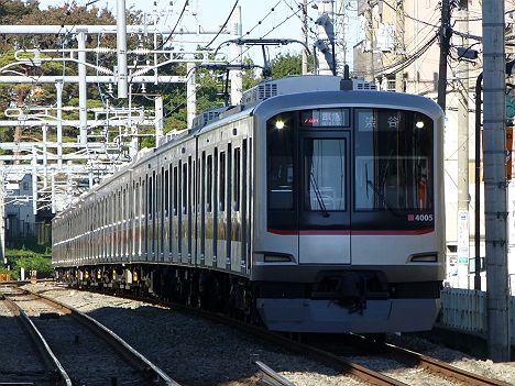 西武池袋線 副都心線直通 準急 渋谷行き4 東急5050系