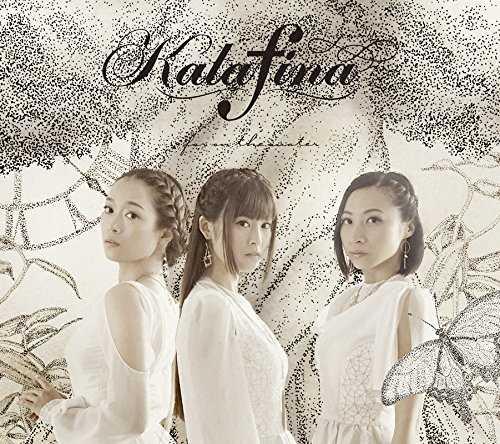 [Album] Kalafina – far on the water (2015.09.16/MP3/RAR)