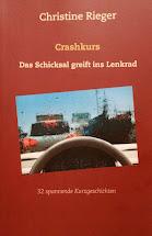 Und das ist mein erstes Buch: