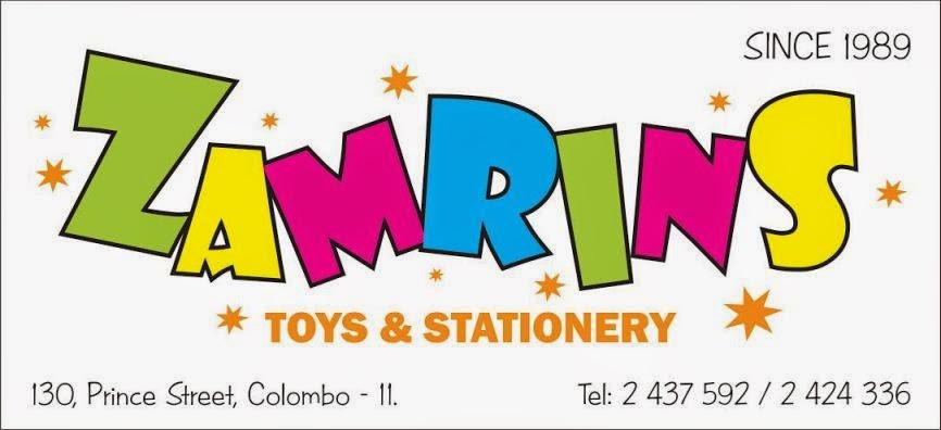 Zamrins Logo