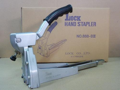 เครื่องเย็บกล่อง แบบใช้มือ LOCK (รุ่น 888-B III)