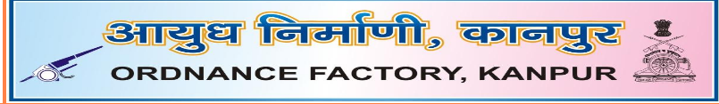 Ordnance Factory Kanpur Recruitment 2016 - 2017 – Apply Online for 267 Fitter, Machinist, Turner Posts