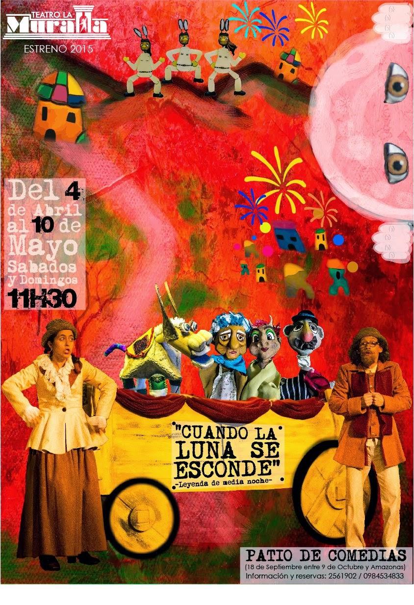 Teatro la muralla ecuador for Mural la misma luna