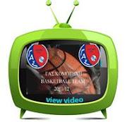 ΓΑΣ Κομοτηνή web Tv