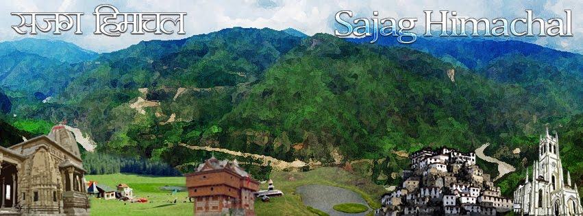 Sajag Himachal