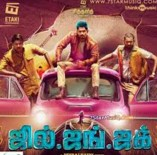 Jil Jung Juk 2015 Tamil Movie Promo