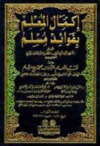 Download kitab targhib wat tarhib