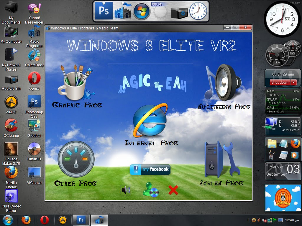 Windows XP SP3 - 8 Elite Edition v2.0 Free Download