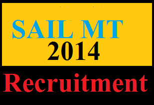 SAIL Management Trainee Recruitment 2014 stechnotrick.blogspot.in