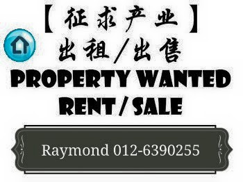OWNER WELCOME TO LIST 歡迎委托