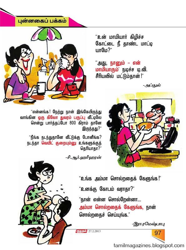Tamil Kavitha Kamakalanjiyam Kamam In Pdf | Search Results | Animal ...