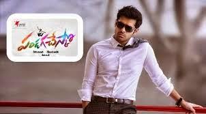 Pandaga Chesko New Telugu Movie 2015 Ram Rakul Preet Singh