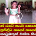 Sri lankan girl sings Noziya Karomatullo's Nago Nago Arabic Song