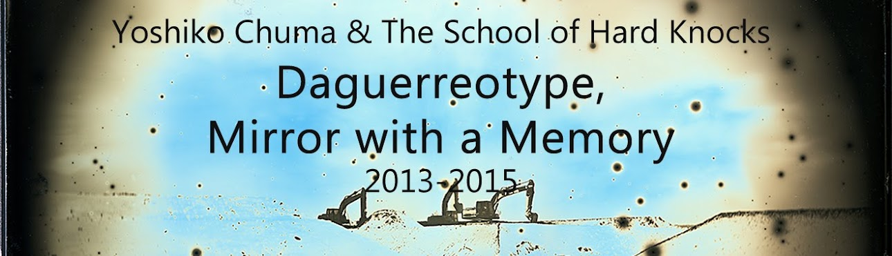 Daguerreotype, Mirror with a Memory