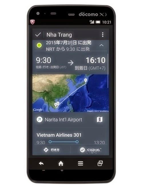 2015 NhaTrang 夏休み家族旅行