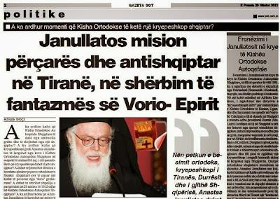 archiepiskopos-albanias-anastasios