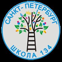 Сайт школы 134