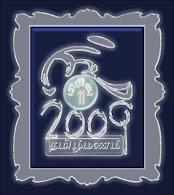 தமிழ்மணம் விருது - 2009