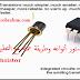الترانزستور أنواعه وطريقة عمله مع التطبيقات - Transistor