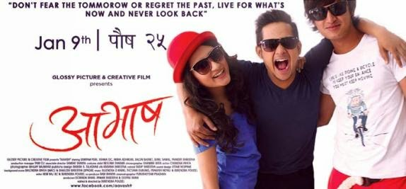 new nepali movie songs  free