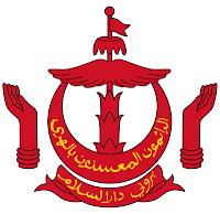 Brunei Darussalam coat of arms