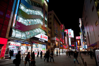 Akihabara, tour jepang, Tour Wisata Muslim Jepang, wisata jepang, 